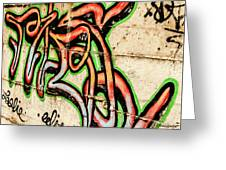 Urban Expression Greeting Card