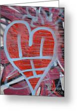Urban Heart Greeting Card