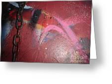 Urban Love Chain Greeting Card