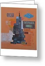Urbanization Xiv Greeting Card