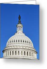 Us Capitol Building Dome Greeting Card