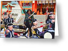 U.s. First Lady Michelle Obama  Plays The Taiko Drum  Greeting Card