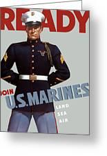 Us Marines - Ready Greeting Card