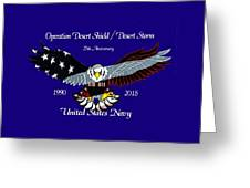 Us Navy Desert Storm Greeting Card