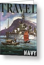 U.s. Navy Travel Poster Greeting Card