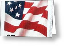 U.s. Postage Stamp, 2003 Greeting Card