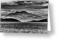 Ushuaia Ar 8 Greeting Card