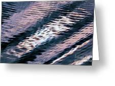 Ushuaia Ar - Ocean Ripples 1 Greeting Card