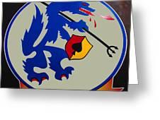 Usn Seawolves Logo Greeting Card