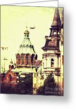 Uspenski Cathedral Greeting Card