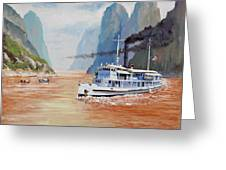 Uss San Pablo On Yangtze River Patrol Greeting Card