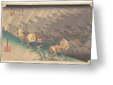 Utagawa Hiroshige    Shno Hakuuwhite Rain At Shno Greeting Card