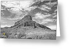 Utah Landscape Greeting Card