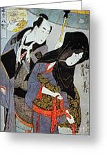 Utamaro: Lovers, 1797 Greeting Card