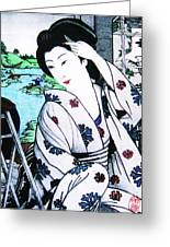 Utsukushii Josei Greeting Card
