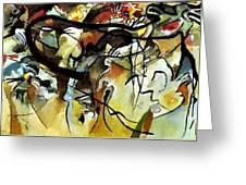 V 1911 Vasily Kandinsky Greeting Card