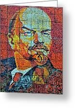V. I. Ulyanov. Mosaic. Sochi Park. Greeting Card