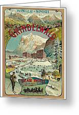 Vacation For Winter Sport Greeting Card