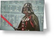 Vader Greeting Card