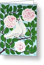 Valentine Doves Greeting Card