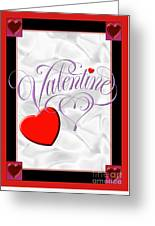 Valentine Script Greeting Card