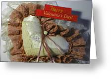 Valentines Card 1 Greeting Card