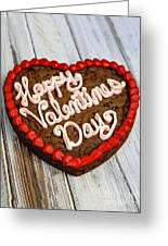 Valentines Cookie  Greeting Card