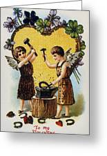 Valentines Day Card, 1900 Greeting Card