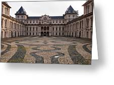 Valentino Palace Greeting Card