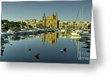 Valletta Reflected  Greeting Card