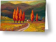Valley Farm Greeting Card