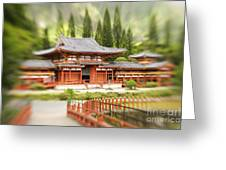Valley Of The Temples Greeting Card