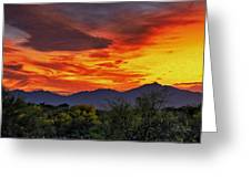 Valley Sunset H33 Greeting Card