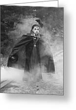Vampire In The Fog Greeting Card