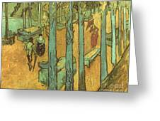 Van Gogh: Alyscamps, 1888 Greeting Card