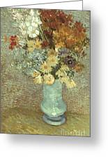 Van Gogh: Flowers, 1887 Greeting Card