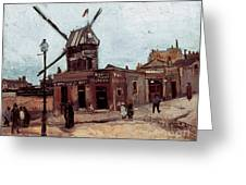Van Gogh: La Moulin, 1886 Greeting Card