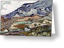 Van Gogh: Landscape, 1890 Greeting Card