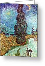 Van Gogh: Road, 1890 Greeting Card