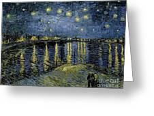 Van Gogh, Starry Night Greeting Card