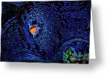 Van Gogh's Clam Greeting Card