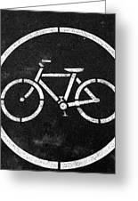 Vancouver Bike Lane- Art By Linda Woods Greeting Card