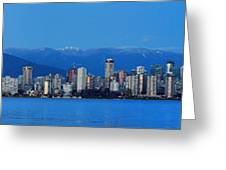 Vancouver Panorama   This Can Be Printed Very Large Greeting Card