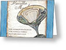 Vanilla Martini Greeting Card