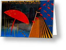 Varanasi Truelly Infinitive Greeting Card