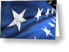 Variations On Old Glory No.5 Greeting Card