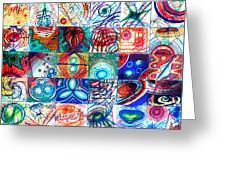 Variety Of Space Galaxies Stars Anomalies. Part 1 Greeting Card
