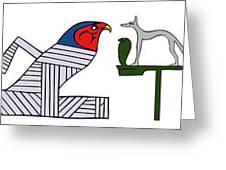 various demons of ancient Egypt Greeting Card