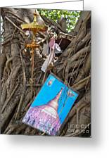 Various Religious Items Stuffed I Greeting Card