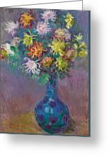 Vase Of Chrysanthemums Greeting Card